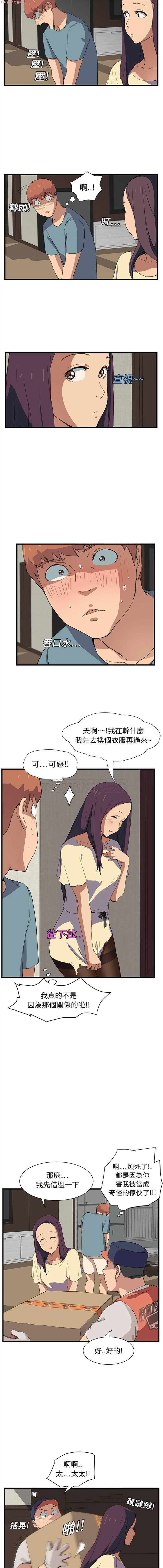 继母  Chinese 1-30 11
