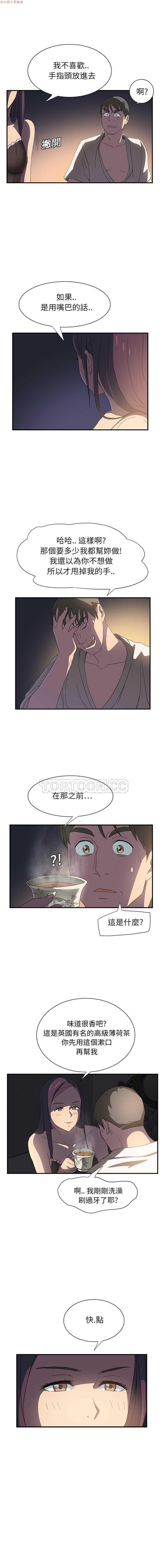 继母  Chinese 1-30 128
