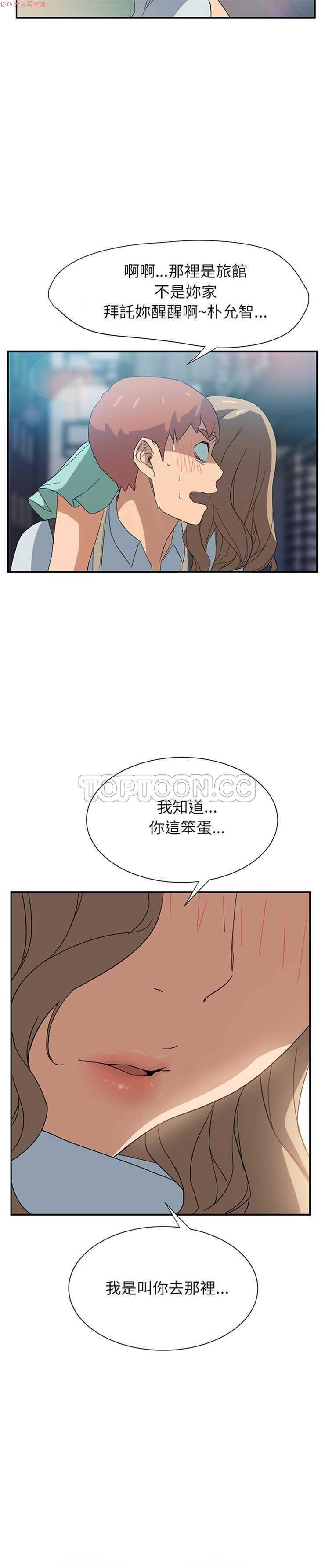 继母  Chinese 1-30 134