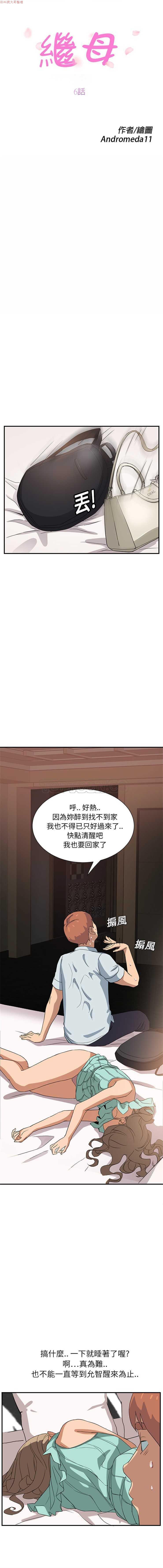 继母  Chinese 1-30 135