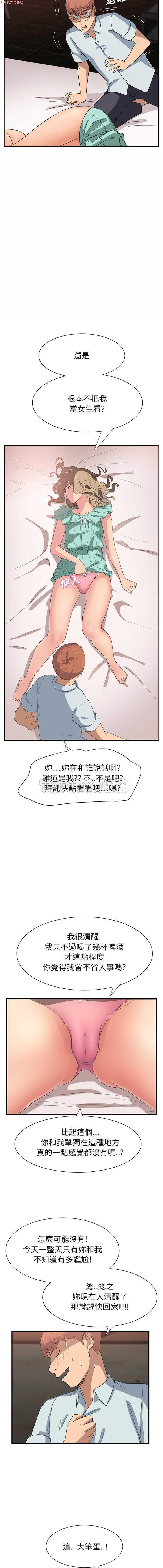 继母  Chinese 1-30 137