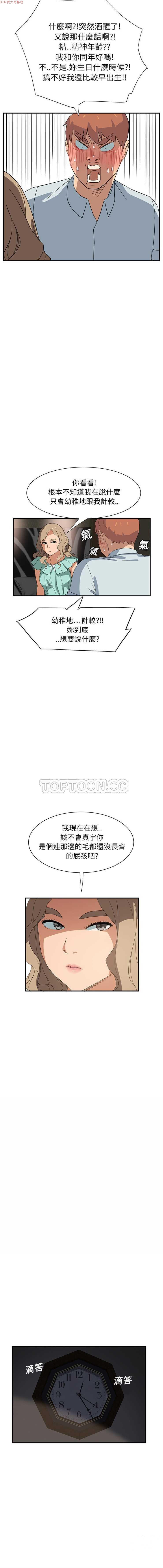 继母  Chinese 1-30 139