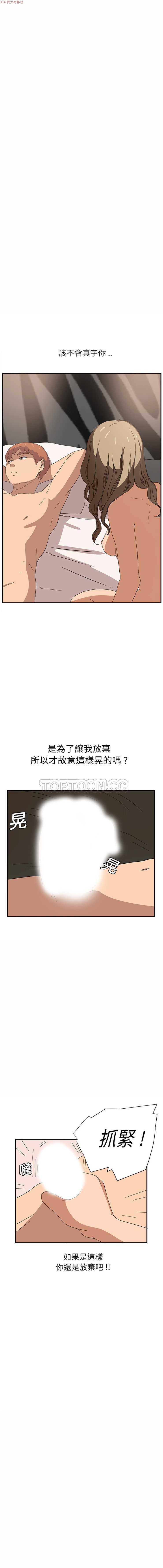 继母  Chinese 1-30 151