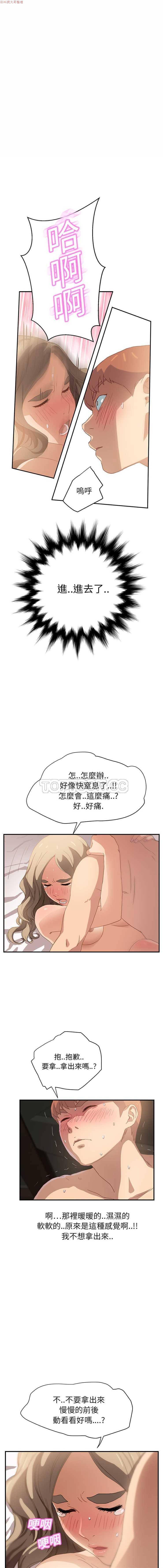 继母  Chinese 1-30 167