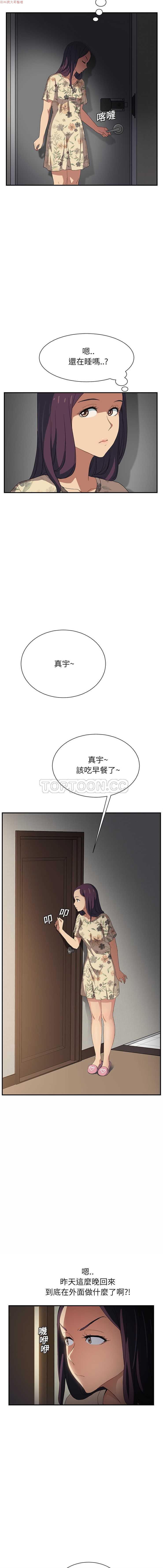 继母  Chinese 1-30 181
