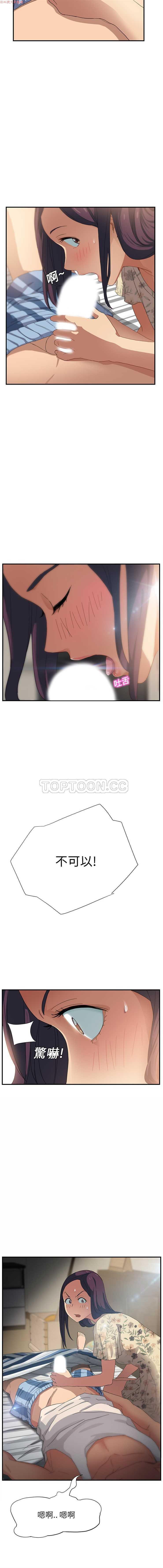 继母  Chinese 1-30 185