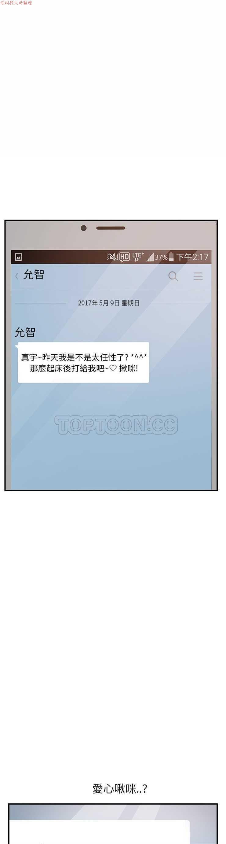 继母  Chinese 1-30 197