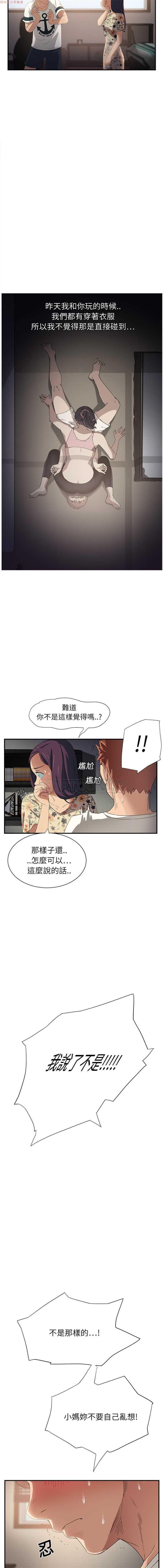 继母  Chinese 1-30 211