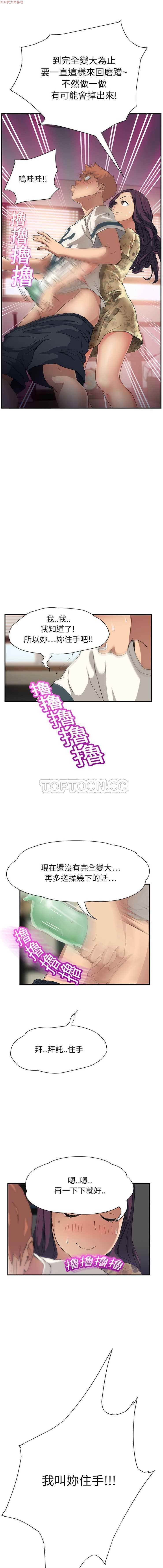 继母  Chinese 1-30 215