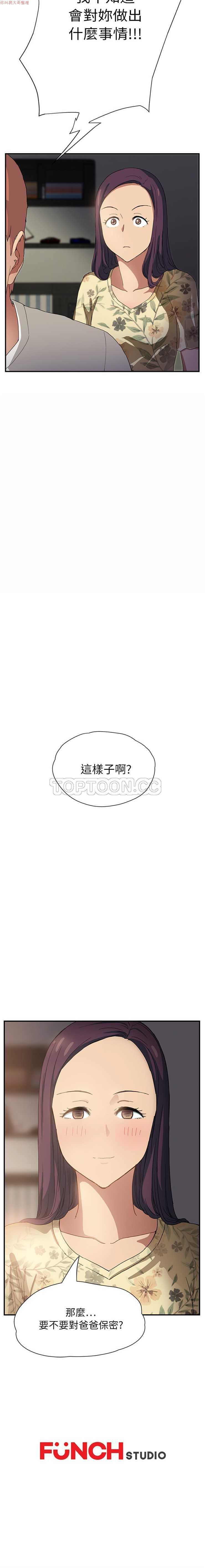 继母  Chinese 1-30 217