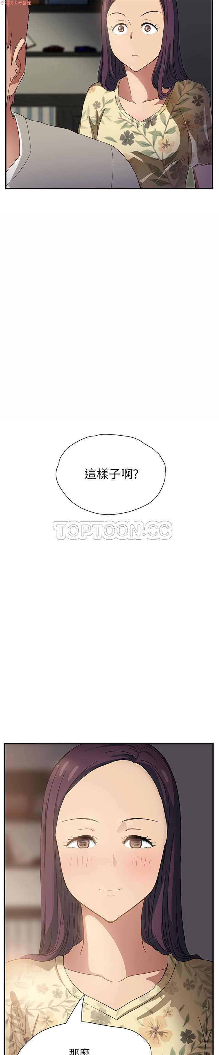 继母  Chinese 1-30 219