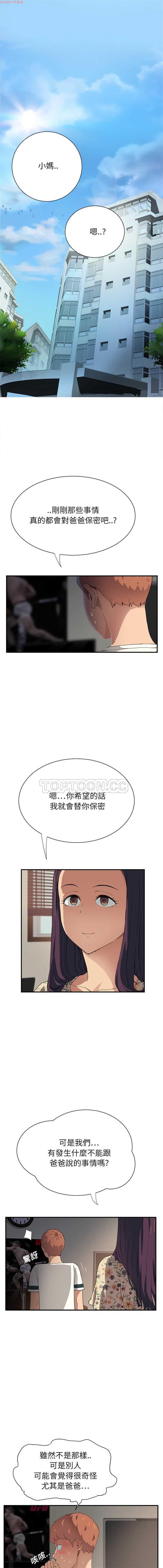继母  Chinese 1-30 223