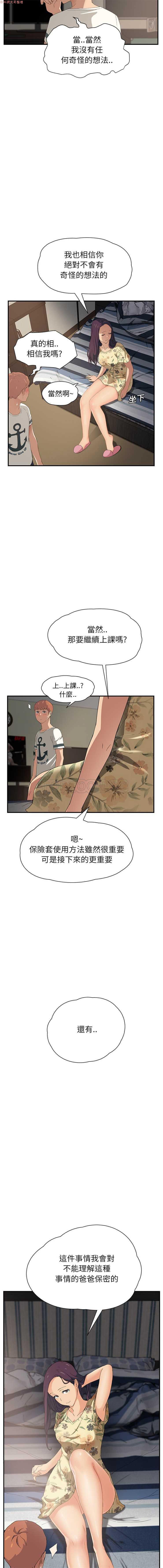 继母  Chinese 1-30 224