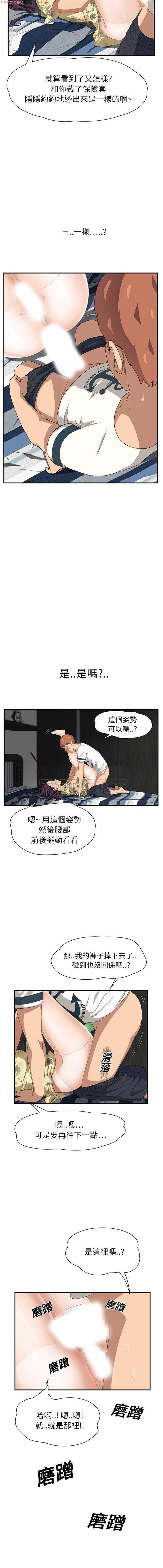 继母  Chinese 1-30 235