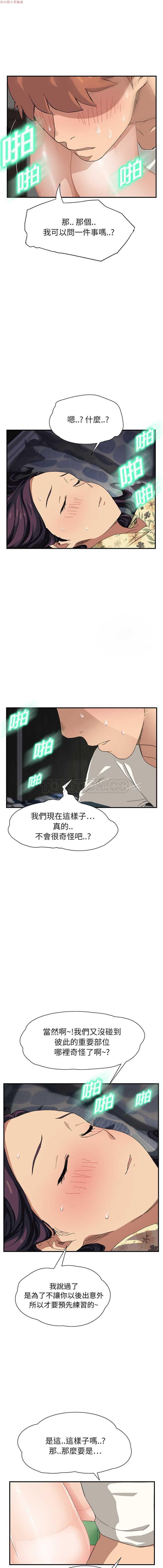 继母  Chinese 1-30 237