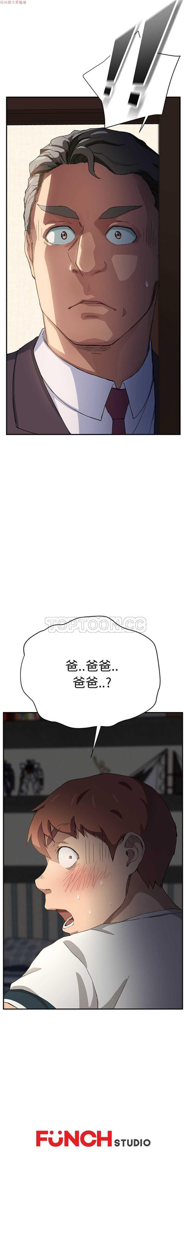 继母  Chinese 1-30 258