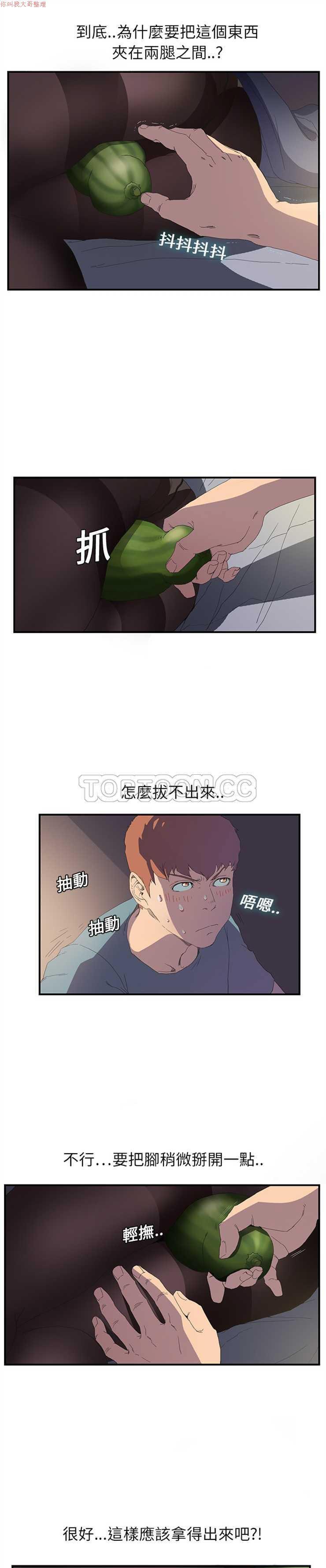 继母  Chinese 1-30 25