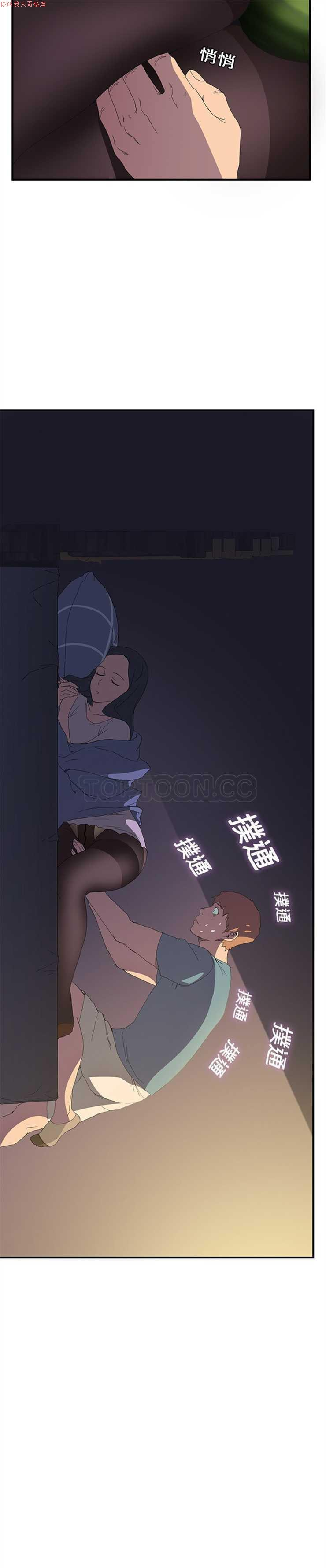 继母  Chinese 1-30 26