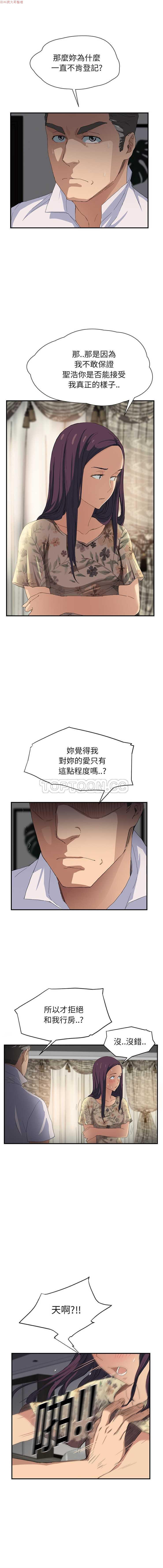 继母  Chinese 1-30 272