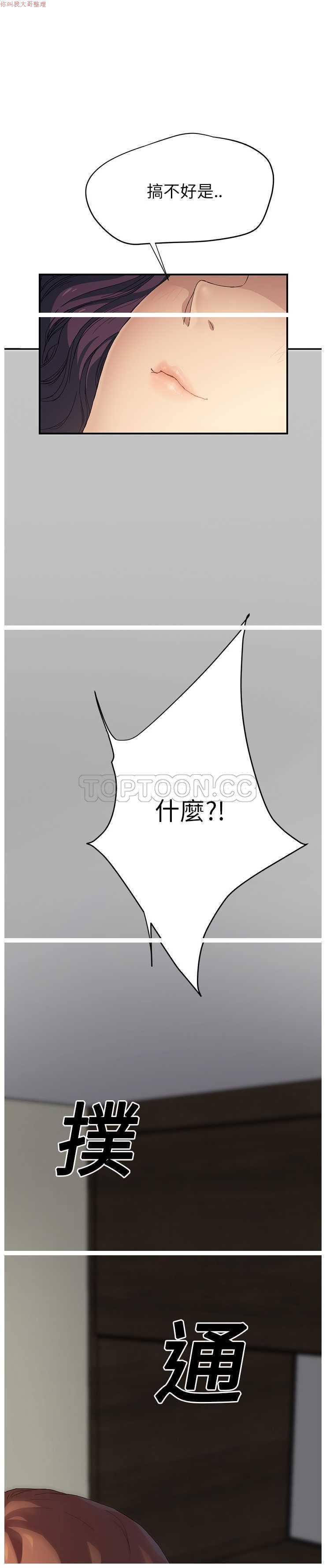继母  Chinese 1-30 281