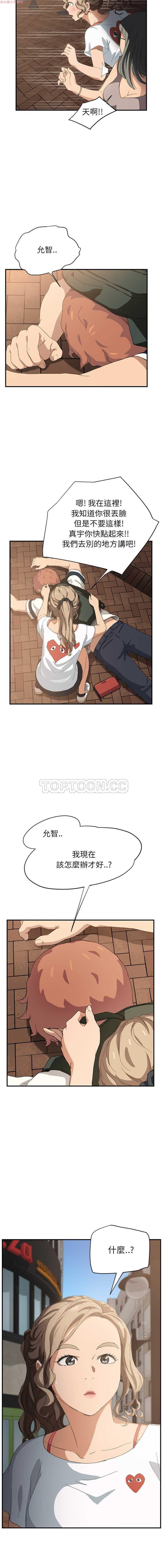 继母  Chinese 1-30 285