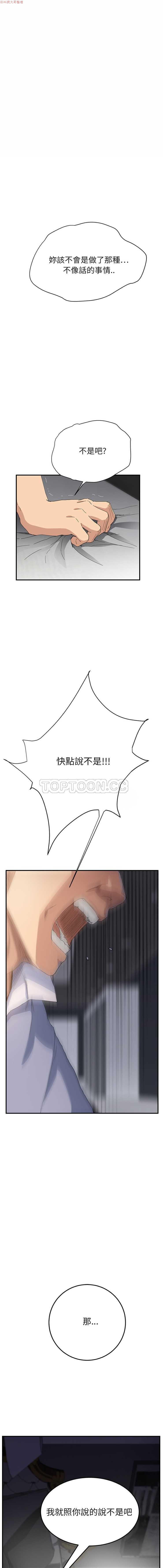 继母  Chinese 1-30 286