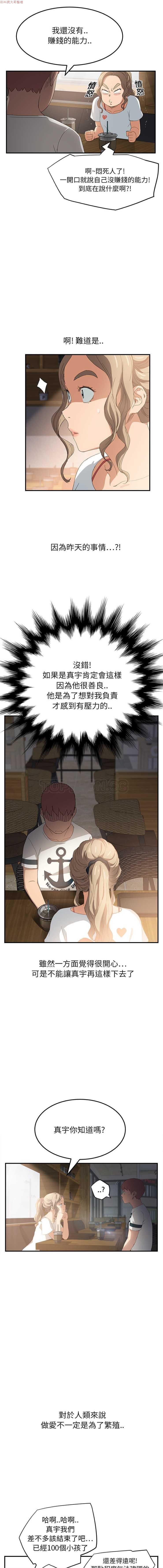继母  Chinese 1-30 292