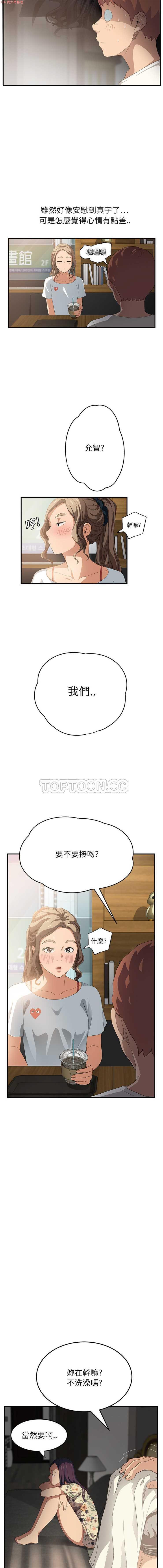 继母  Chinese 1-30 294