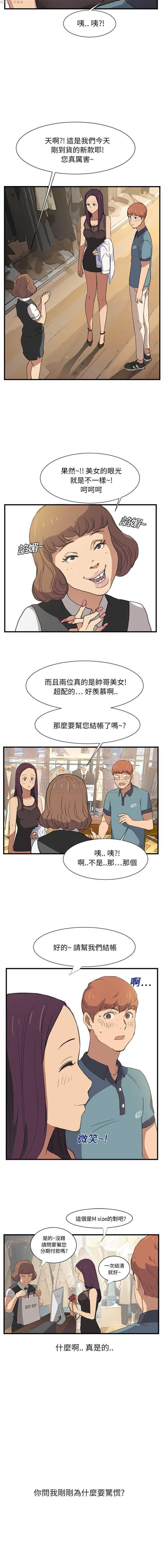 继母  Chinese 1-30 2