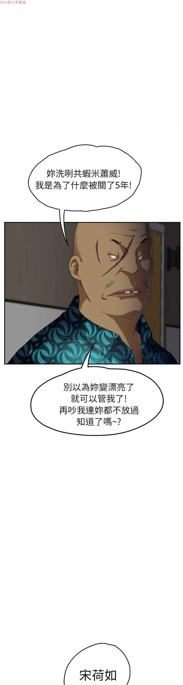 继母  Chinese 1-30 340