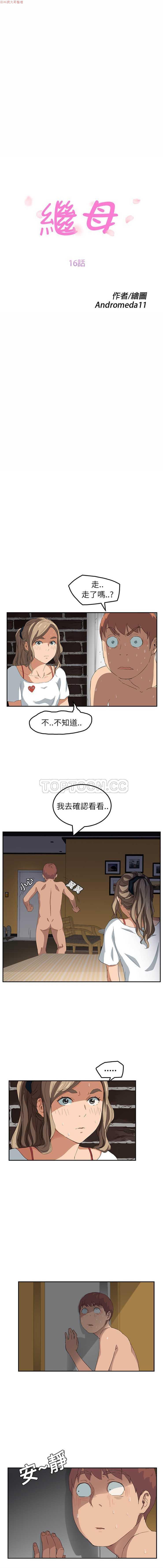 继母  Chinese 1-30 342