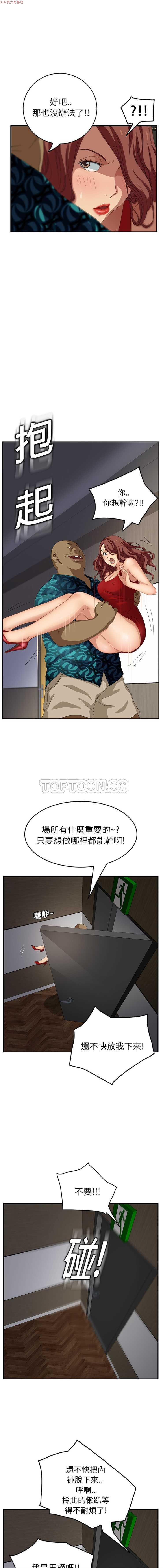 继母  Chinese 1-30 345
