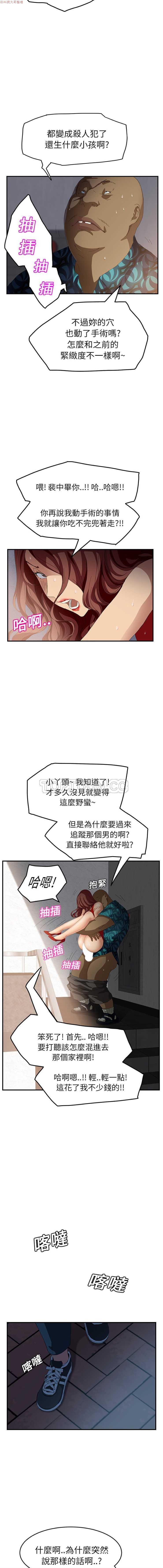 继母  Chinese 1-30 347