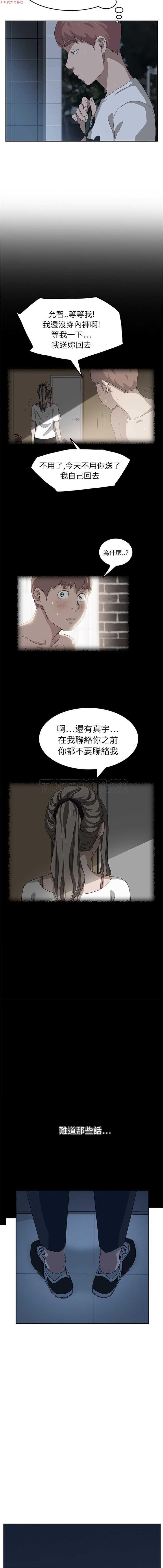 继母  Chinese 1-30 348