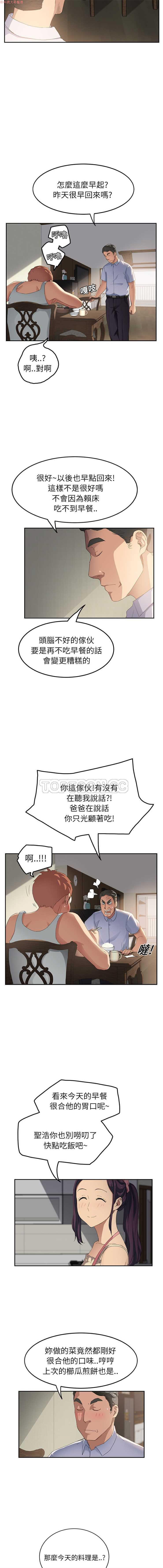 继母  Chinese 1-30 352