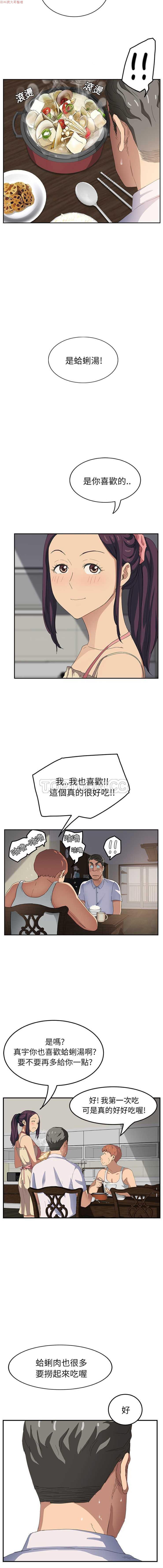继母  Chinese 1-30 353