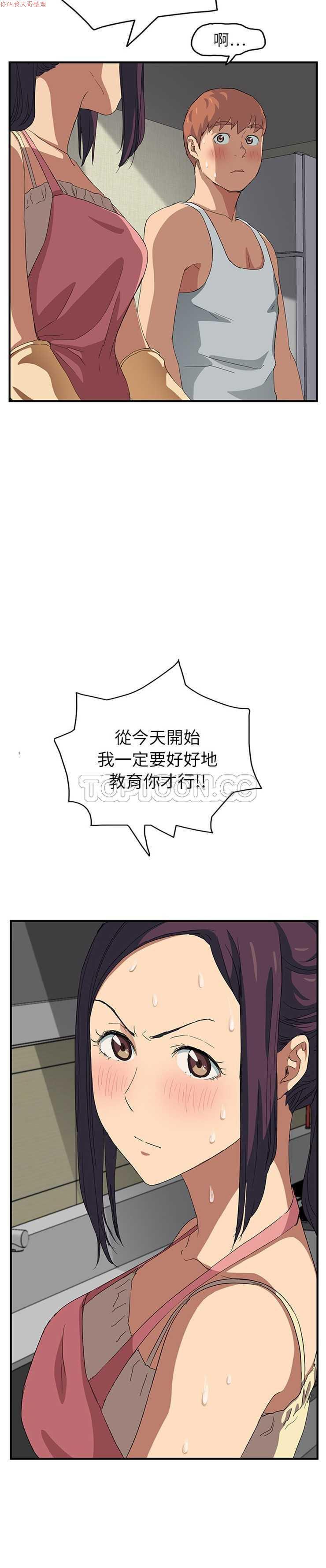 继母  Chinese 1-30 360