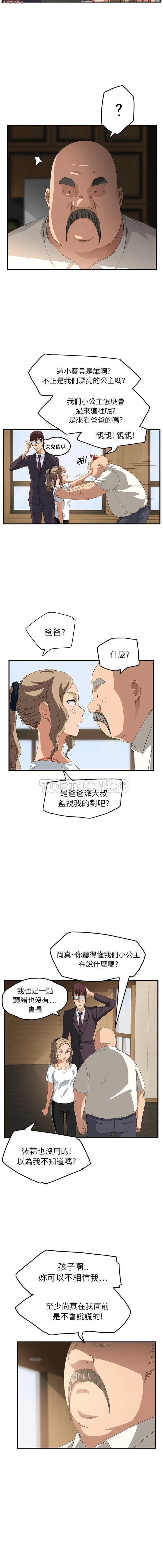 继母  Chinese 1-30 366
