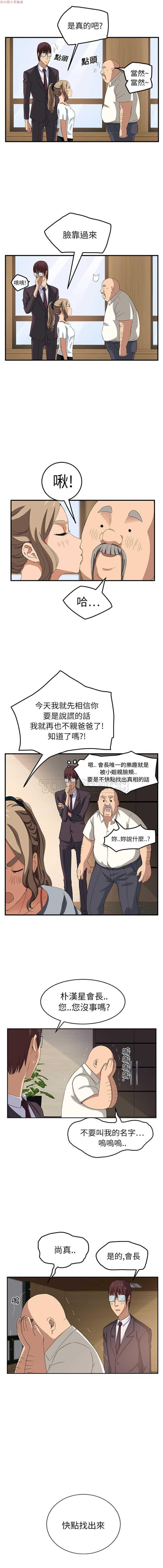 继母  Chinese 1-30 367