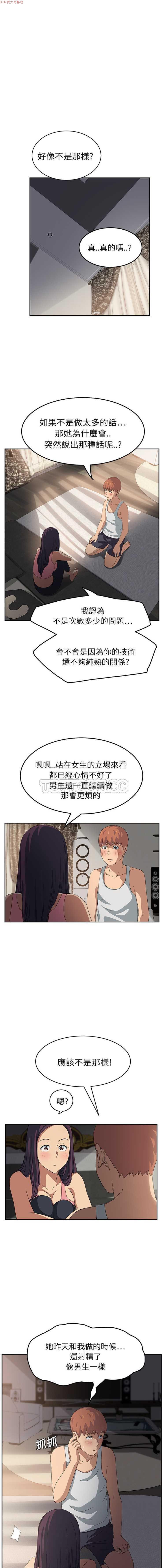 继母  Chinese 1-30 372