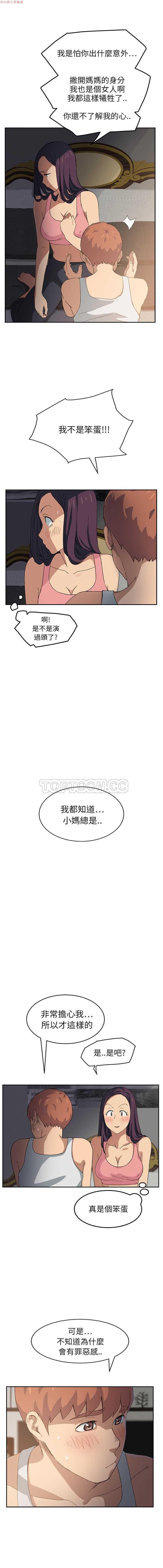 继母  Chinese 1-30 382