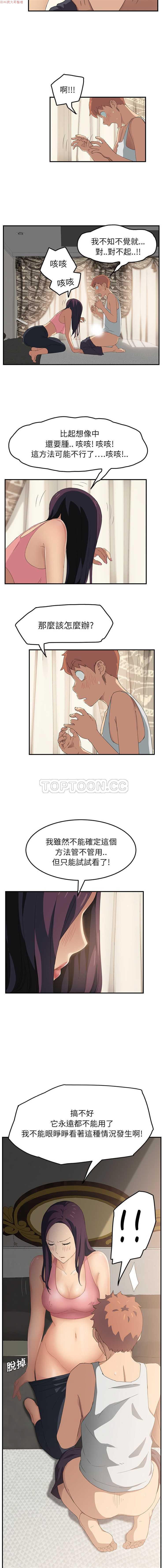 继母  Chinese 1-30 391