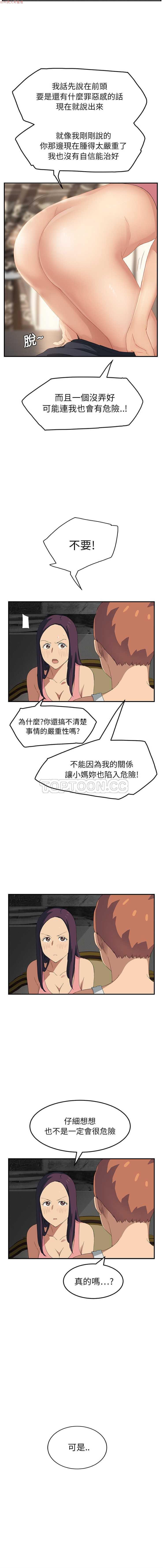 继母  Chinese 1-30 392