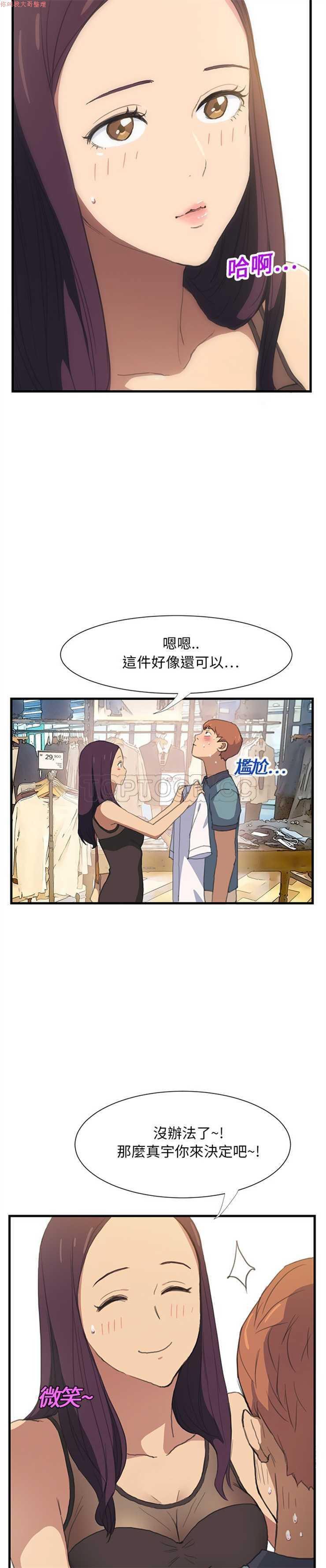 继母  Chinese 1-30 3