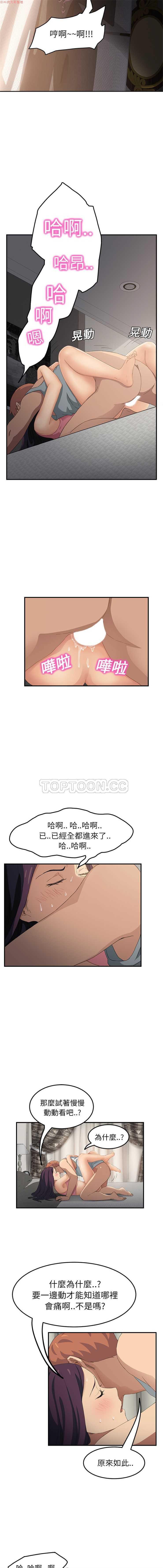 继母  Chinese 1-30 404