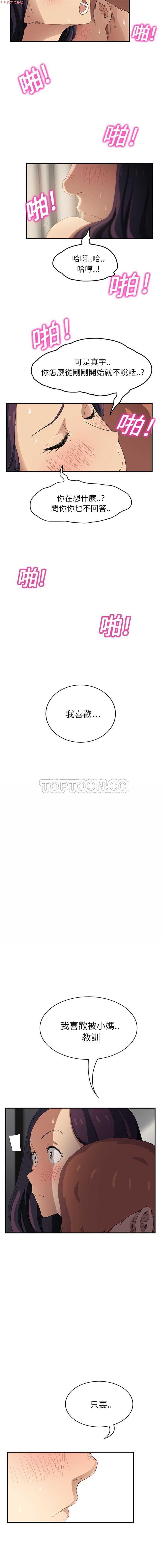 继母  Chinese 1-30 407