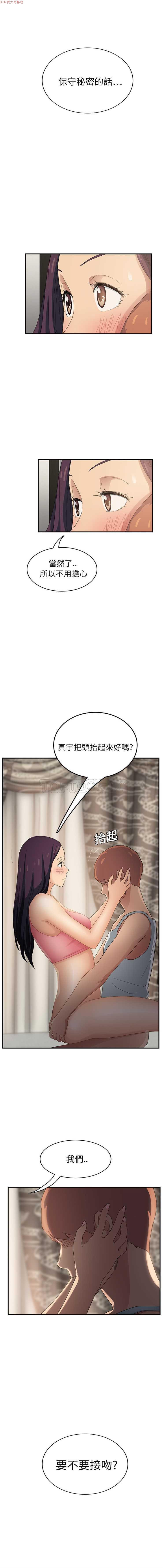 继母  Chinese 1-30 408