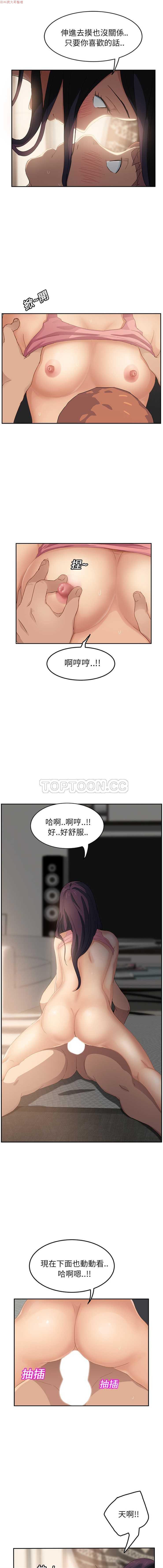 继母  Chinese 1-30 411