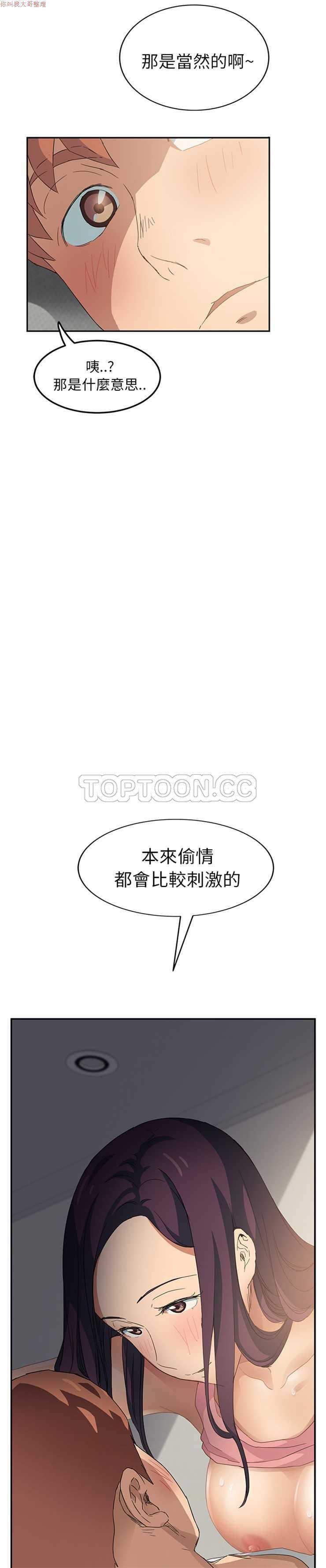继母  Chinese 1-30 416