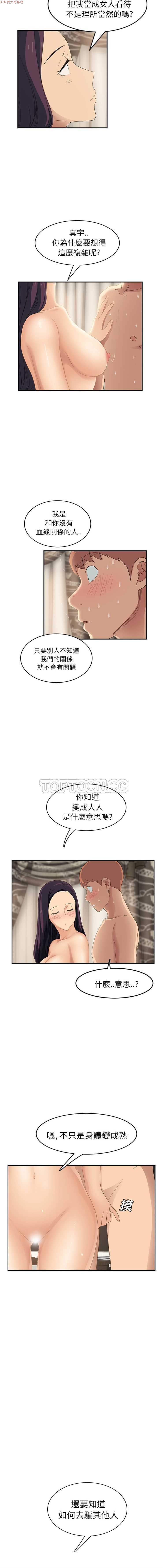 继母  Chinese 1-30 426
